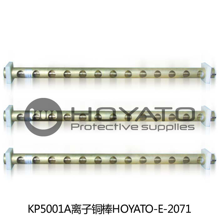 Durable Safety ESD Anti Static Bar Bronze Material KP5001A For Plastic Processing